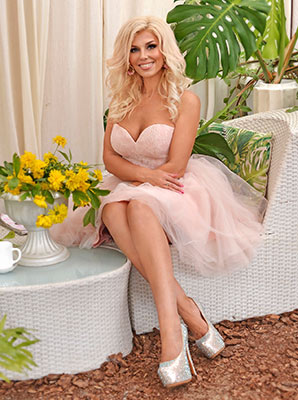 Ukraine bride  Elena 41 y.o. from Kharkov, ID 85688