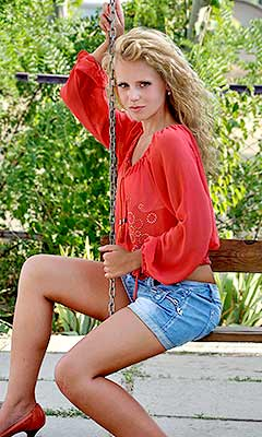 Ukraine bride  Nadejda 29 y.o. from Nikolaev, ID 68936