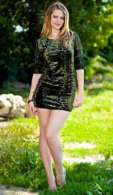 Ukraine bride  Yuliya 23 y.o. from Nikolaev, ID 73483