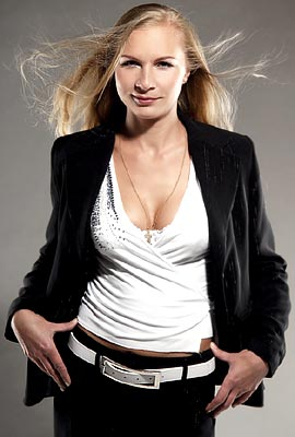Ukraine bride  Tat'yana 41 y.o. from Vinnitsa, ID 22341