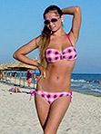 75357 Irina Chernigov (Ukraine)