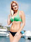 Single Ukraine women Lyudmila from Odessa