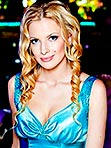 Single Russia women Anita from Simferopol